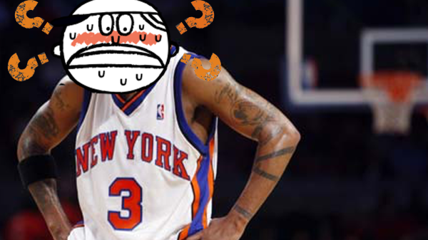 guesswho_knicks