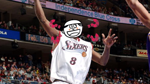 guesswho_sixers