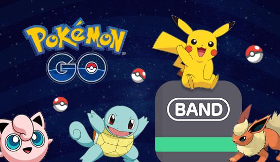 Pokémon Go -Which team areyou?