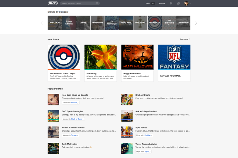 discover_screenshot.png