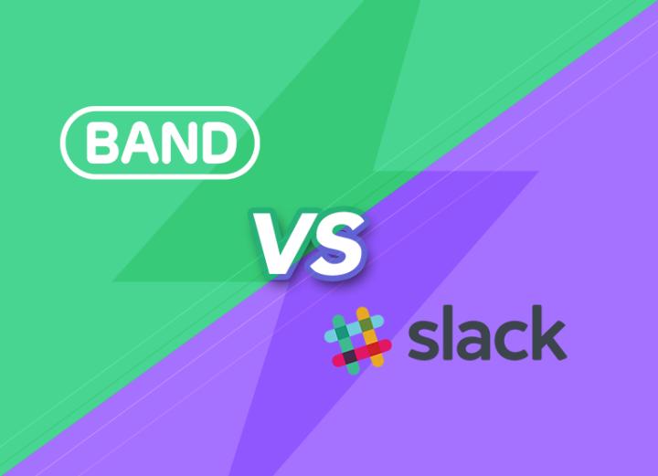 BAND vs. Slack